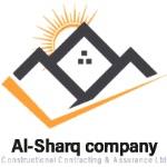 al sharq co._Page_1_1_1